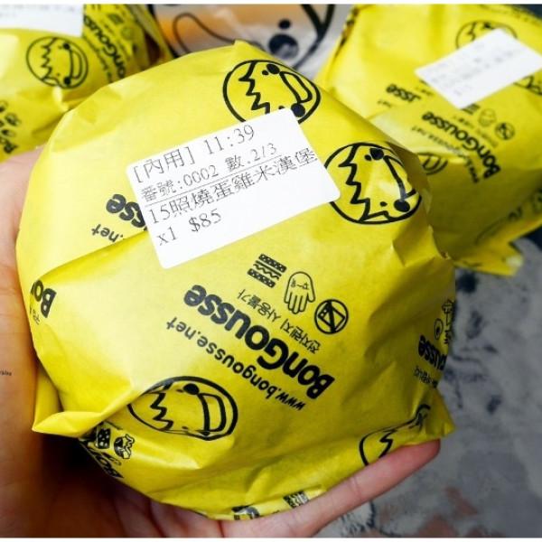 台中市 美食 餐廳 異國料理 韓式料理 碰咕食米漢堡