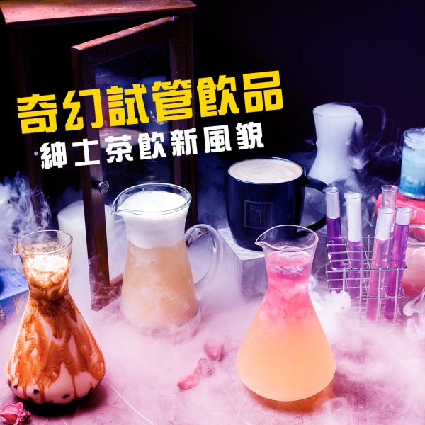 台中市 美食 餐廳 咖啡、茶 歐式茶館 GATE • 紳士茶飲