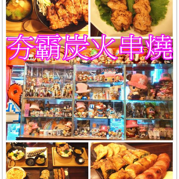 台中市 餐飲 燒烤‧鐵板燒 燒肉燒烤 夯霸
