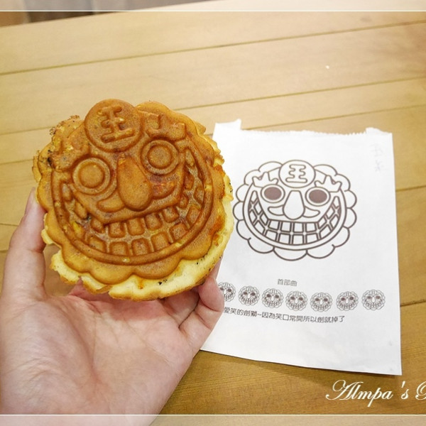 台南市 購物 創意市集&活動 鹿府貳館