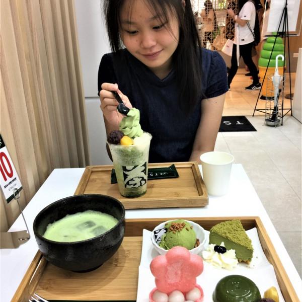 台北市 餐飲 飲料‧甜點 甜點 辻利茶鋪