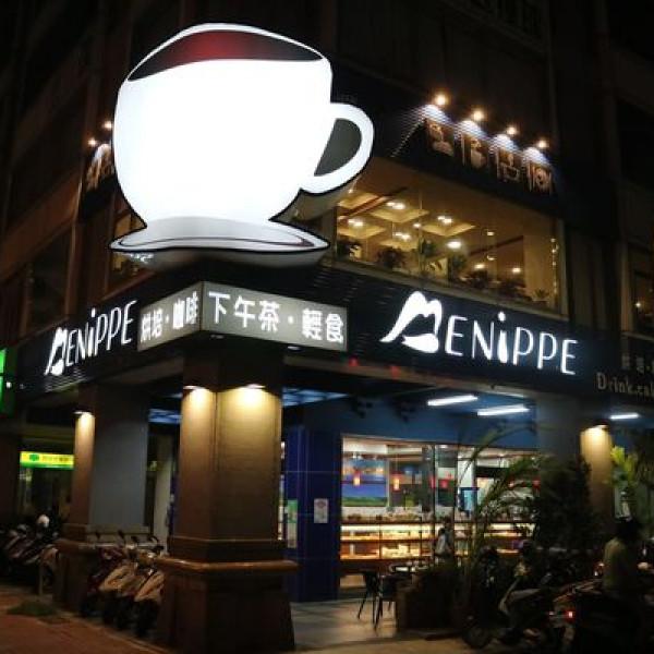 高雄市 餐飲 茶館 MenippeCafe媚力泊咖啡