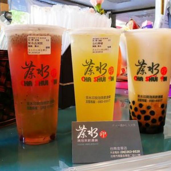 台南市 餐飲 飲料‧甜點 飲料‧手搖飲 茶水印-金華店