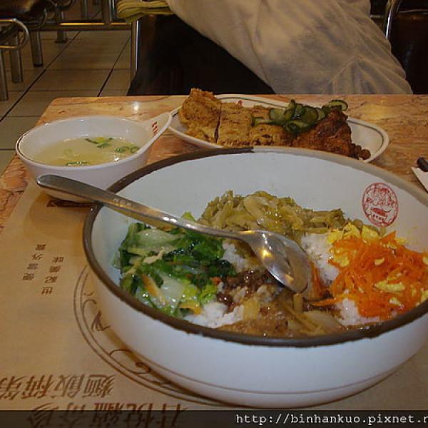 台北市 美食 餐廳 中式料理 君悅排骨 (總店)