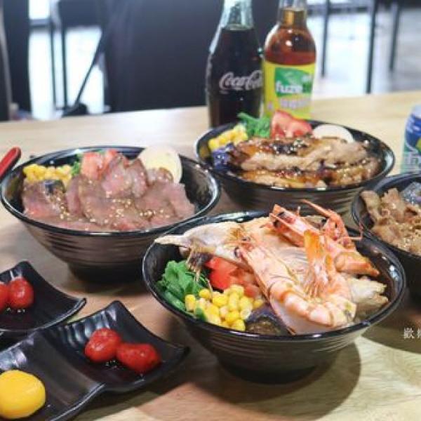 台北市 餐飲 日式料理 饕鮮屋