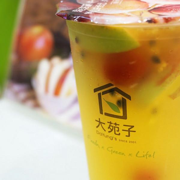 台北市 餐飲 飲料‧甜點 飲料‧手搖飲 大苑子(南京開發店)