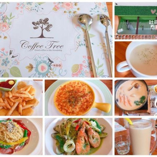 新北市 餐飲 咖啡館 咖啡樹咖啡館