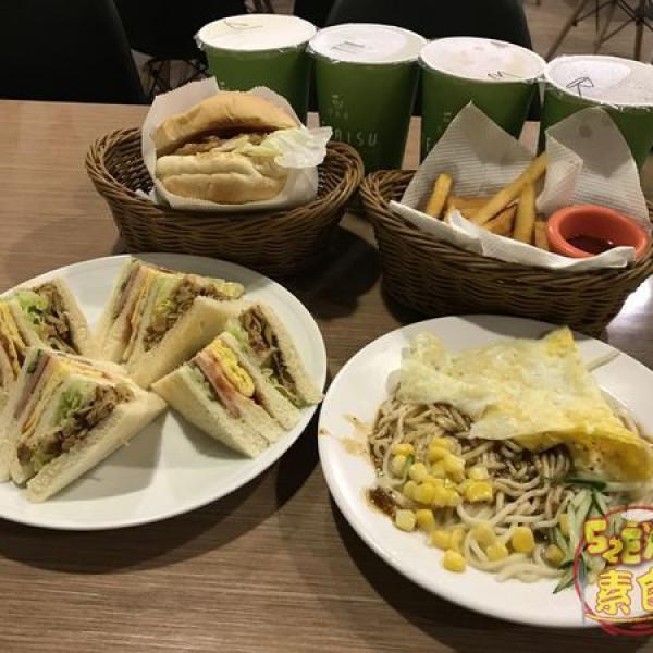 台中市 餐飲 素食料理 素食料理 得來素蔬食(昌平總店)