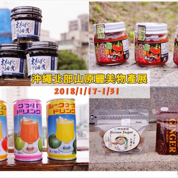 台北市 觀光 觀光景點 誠品生活西門店