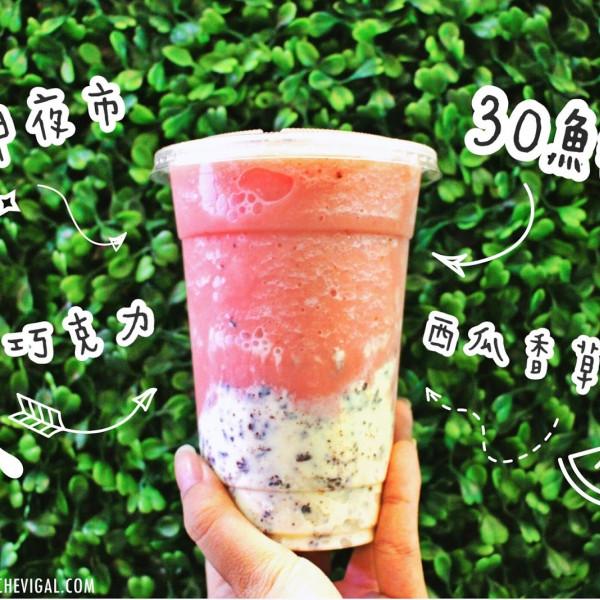 台中市 餐飲 飲料‧甜點 冰店 30鮮the juice沙冰果汁
