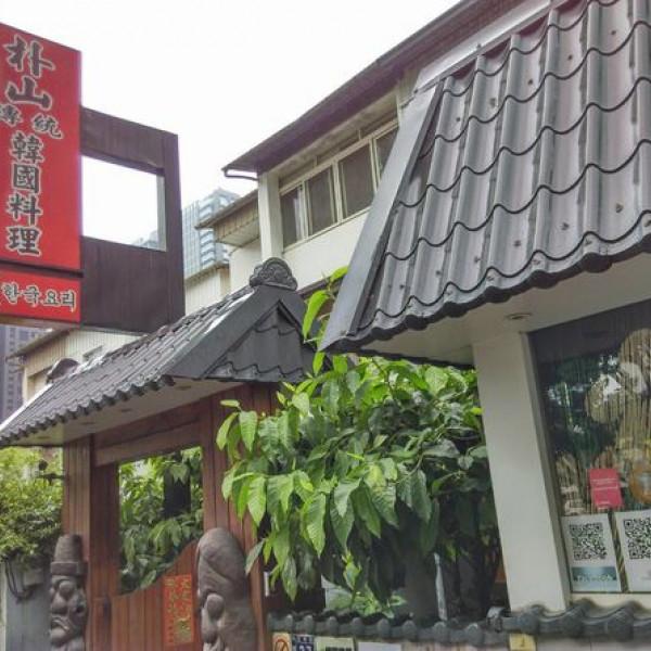 台中市 餐飲 韓式料理 朴山傳統韓國料理