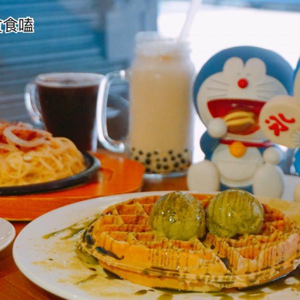 台北市 餐飲 飲料‧甜點 飲料‧手搖飲 好哆福 快樂 · 鬆餅 · 茶