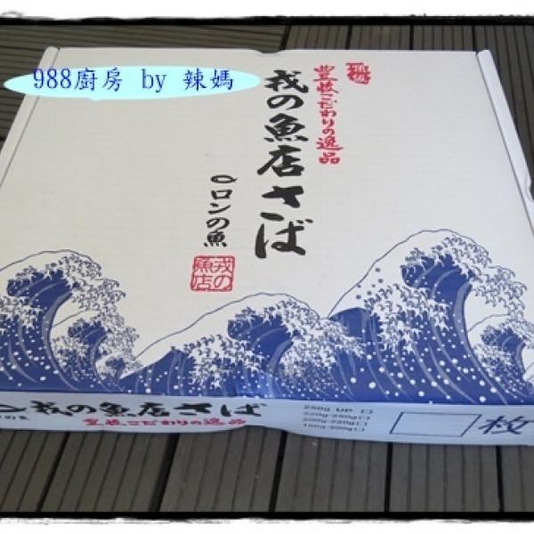 屏東縣 餐飲 速食 其他 988廚房