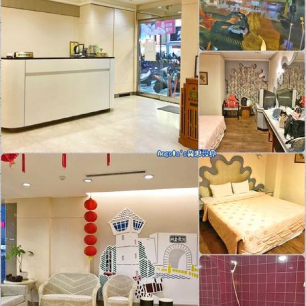 台南市 住宿 商務旅館 華南大飯店(臺南市旅館261號)