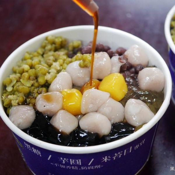 桃園市 餐飲 飲料‧甜點 甜點 星大王甜品專賣