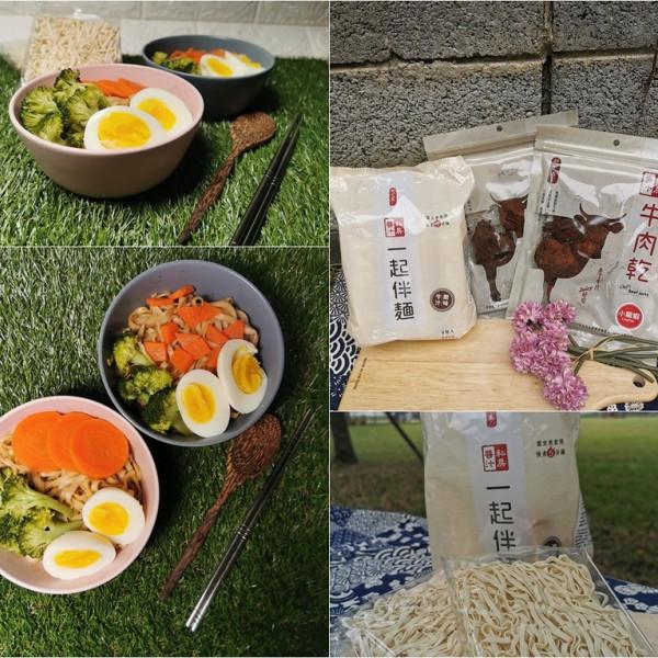 台北市 美食 餐廳 零食特產 零食特產 初心亭牛肉乾