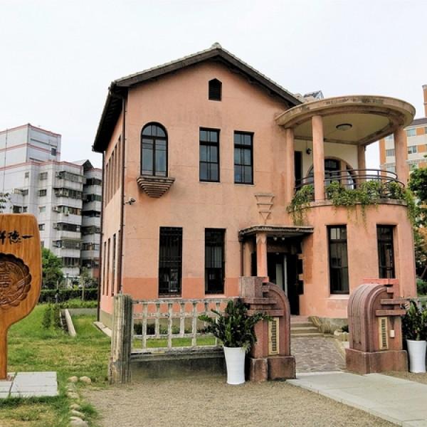 台中市 休閒旅遊 景點 古蹟寺廟 一德洋樓