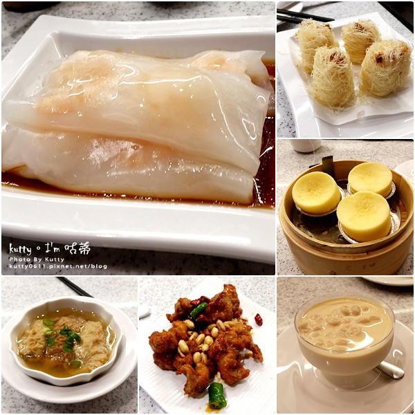 新竹縣 餐飲 港式粵菜 點心道 竹北店
