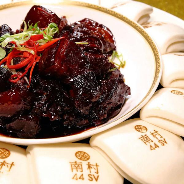 台北市 餐飲 中式料理 南村 私廚‧小酒棧