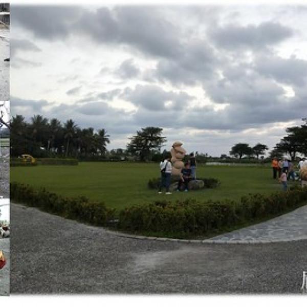 花蓮縣 休閒旅遊 景點 觀光農場 花蓮台開心農場