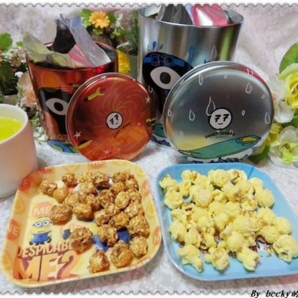 台北市 美食 餐廳 零食特產 零食特產 177 sweet n snack