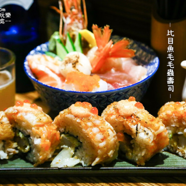 新北市 美食 餐廳 異國料理 日式料理 楢餖園和食處