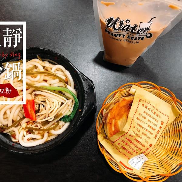 台南市 餐飲 中式料理 王靜砂鍋土豆粉