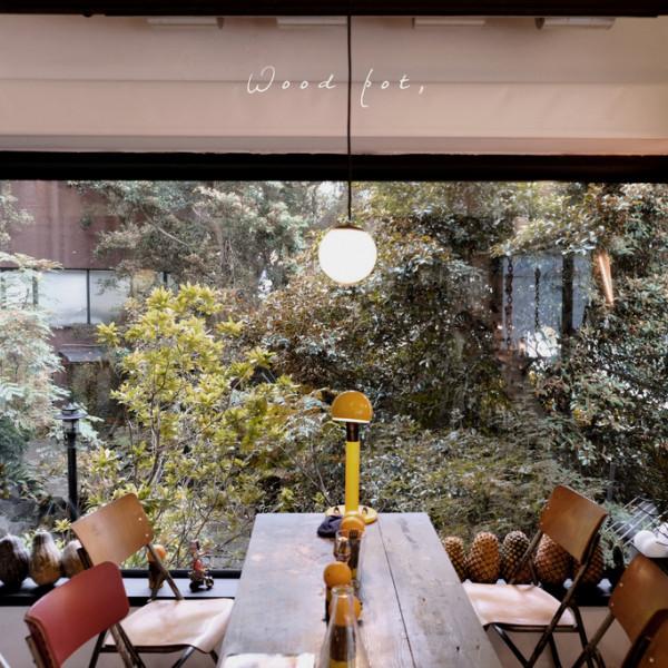 台北市 美食 餐廳 異國料理 Wood pot