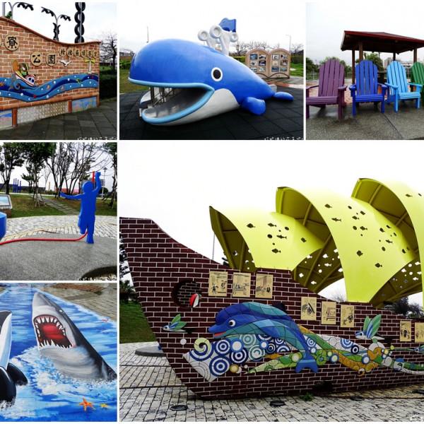 台中市 觀光 公園 頂魚寮公園