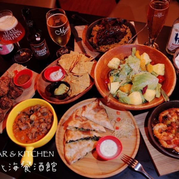 台北市 美食 餐廳 異國料理 多國料理 ABVBar&Kitchen 加勒比海餐酒館