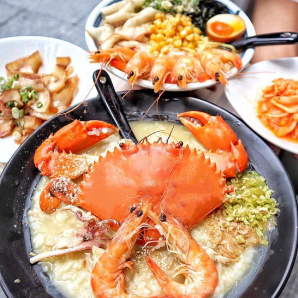 台中市 美食 餐廳 異國料理 粥堂