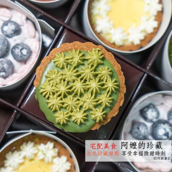 台南市 休閒旅遊 購物娛樂 購物娛樂其他 阿嬤的珍藏