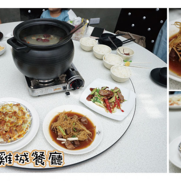 台南市 美食 餐廳 中式料理 台菜 環河邊土雞城
