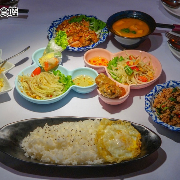 台北市 美食 餐廳 異國料理 泰式料理 Chic Thai泰式新定食