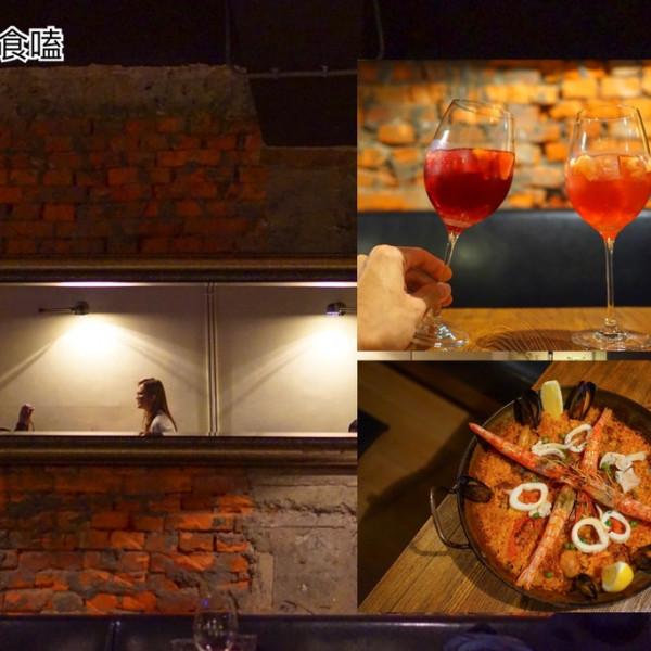 台北市 美食 餐廳 異國料理 西班牙料理 La MESA Taipei西班牙餐廳