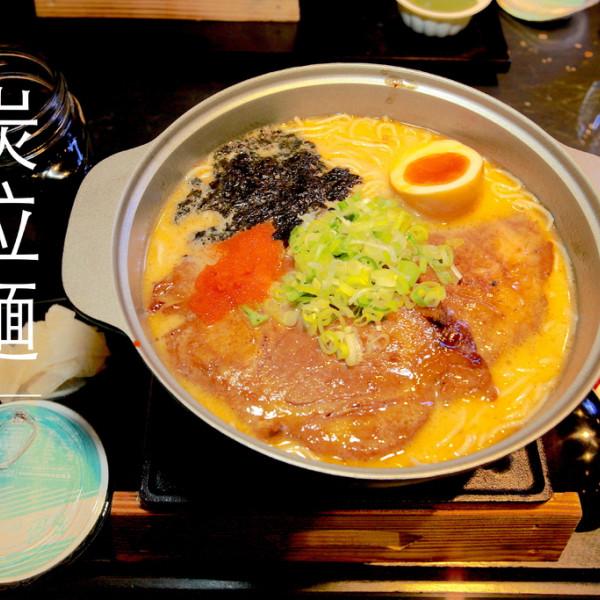 台南市 餐飲 日式料理 拉麵‧麵食 炭拉麵台南永康店