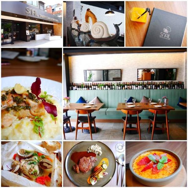 台北市 美食 餐廳 異國料理 Snail蝸牛歐義餐廳天母店