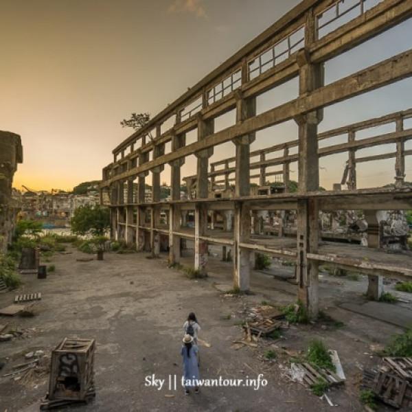 基隆市 觀光 觀光景點 阿根納造船廠遺址