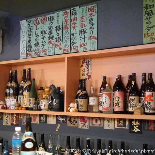 台北市 美食 餐廳 異國料理 日式料理 五右衛門