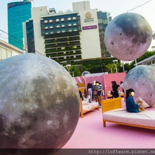 台中市 休閒旅遊 景點 美術館 粉紅現象 pink phenomenon