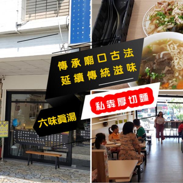 台南市 美食 餐廳 中式料理 台菜 六味真湯