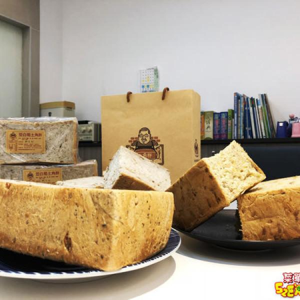 南投縣 餐飲 糕點麵包 土角胖