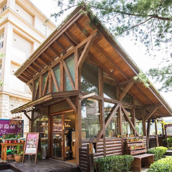 桃園市 美食 餐廳 咖啡、茶 咖啡館 左岸森林多肉植物咖啡館