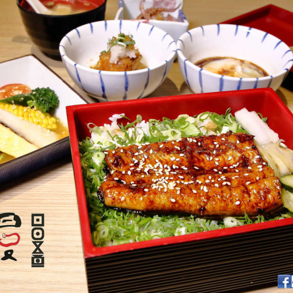 台中市 美食 餐廳 異國料理 日式料理 日四又魚鰻魚飯專賣店
