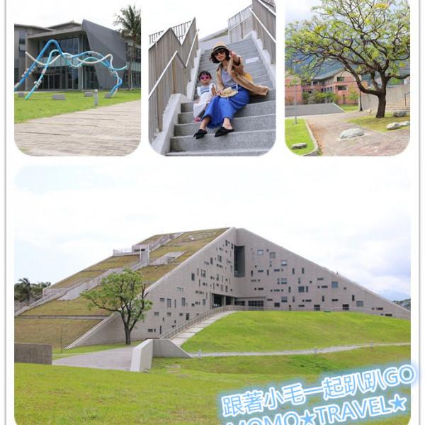 台東縣 觀光 博物館‧藝文展覽 台東大學圖書資訊館