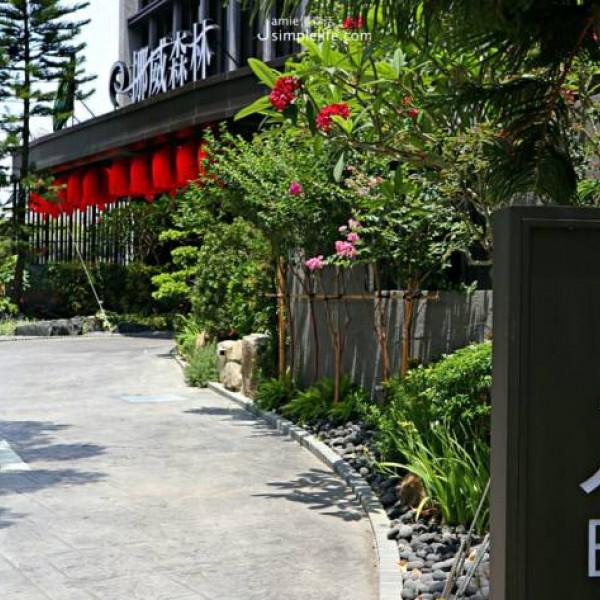 台中市 住宿 汽車旅館 挪威森林漫活休閒旅館(臺中市旅館411號)