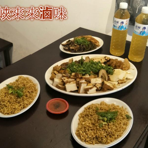 新北市 餐飲 中式料理 三峽來來滷味