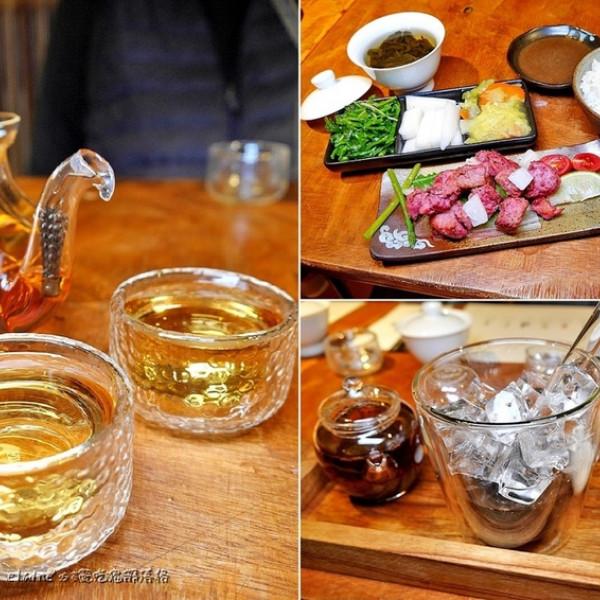 新北市 餐飲 中式料理 喝茶天Teaday