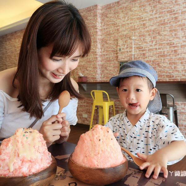 新竹市 餐飲 飲料‧甜點 甜點 永凍冰