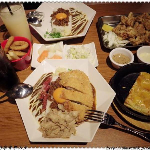台北市 餐飲 日式料理 三上咖哩